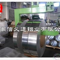 合金鋁帶生產 合金鋁帶加工