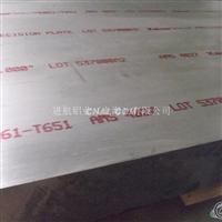2A16铝板中国进航一级代理商