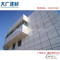 3.0氟碳单板氟碳漆铝单板
