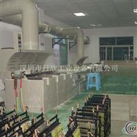 【供应氧化设备阳较氧化设备硬质氧化设备微弧氧化设备铝卷氧化设备优选深圳日欣工业设备厂家】