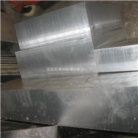 进口2A02铝板现货报价