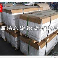 供应防锈铝板