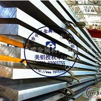 供应国标6061铝板的价格