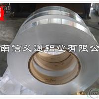 供应保温铝带 管道保温