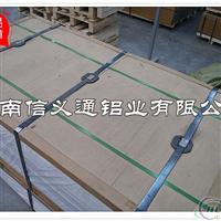 供应标牌铝板 路标铝板