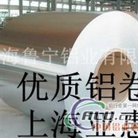 上海亚惠生产铝板  铝卷