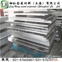 2A14铝合金化学成分 铝2A14铝板