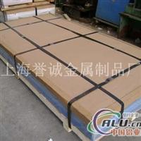 2A06特厚铝板 2A06铝棒淬火状态