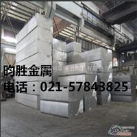 7005T4铝合金板7005铝板批发