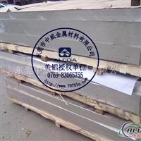 进口5052铝合金 5052耐腐蚀铝板