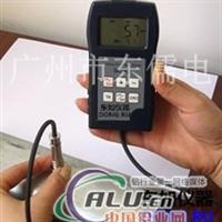 镀硬铬厚度测量仪