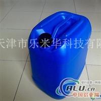 碳鋼管道酸洗鈍化液