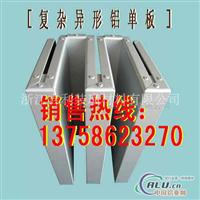 安庆冲孔铝单板工程图片造型
