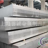 上海2系铝板厂家2014中厚铝板