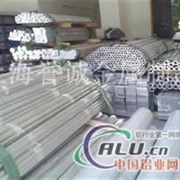 河南安阳7075铝板铝棒成批出售代理