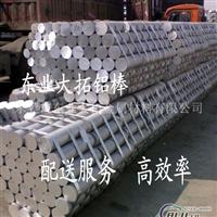 2B50铝棒规格 2B50精密铝棒
