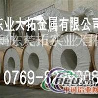 A2011环保铝合金 A2011铝卷