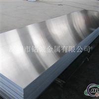 1050铝板 1050工业铝板 深圳铭诚