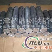 现货供应5083铝棒6061铝棒铝管