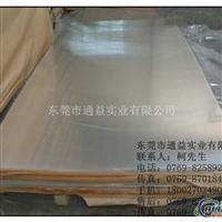 5154A铝合金板