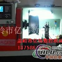 汽车轮毂修复设备13758679382