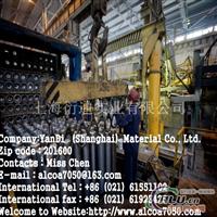 进口铝板7075,7075t651铝板