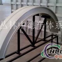 铝折弯+铝材拉弯+折弯加工