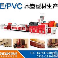 PE塑木复合材料设备