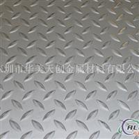 纯铝板6061铝板6061花纹铝板