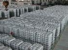 1145纯铝1345纯铝1050纯铝