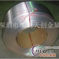5052电缆耐高温铝带铝合金带