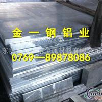 5052铝板模具材料的要求