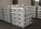 1100纯铝1200纯铝1230纯铝价格
