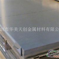 薄铝板0.3mm厚度纯铝1060薄铝板