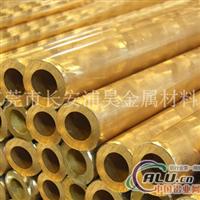 C2680黃銅管C2680易車削黃銅管