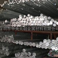 6063铝板6063小铝棒6063铝棒