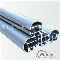 精品柜铝材 展柜圆柱系列铝型材