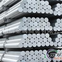 LY12T4铝方棒 铝合金方棒价格