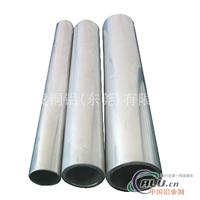 批发2124铝合金管2024铝合金管