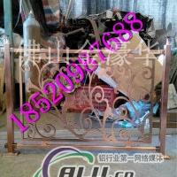 定做红古铜铝板雕刻护栏生产厂家