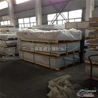 标准6061铝板、花纹铝板厂家直销