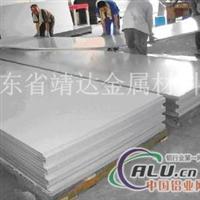 1035铝合金板 1050铝合金板厂家