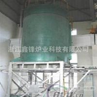 供应铝合金铸件固溶处理炉