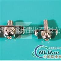 铝型材配件HY弹性扣件