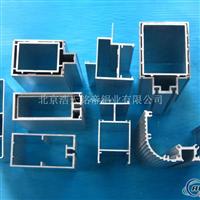 幕墙系列铝型材  北京地区铝材厂