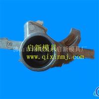 铝合金压铸件  铝合金连接头