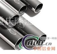 AlMg3,AlMg3铝合金管价格