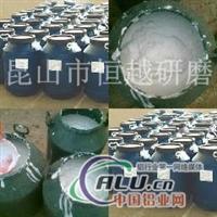 铝件金属抛光剂苏州振动研磨液
