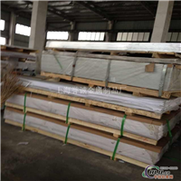LY12T4合金铝板密度