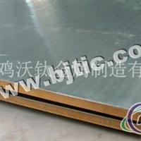 钛复合板,沃钛供应